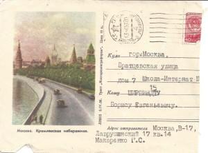 Музейные материалы, связанные с именем Макаренко