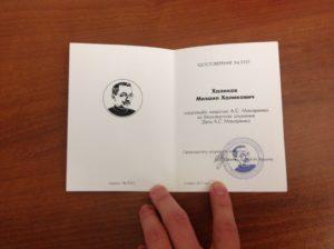 Традиционные макаренковские встречи. 12 апреля 2017 года.