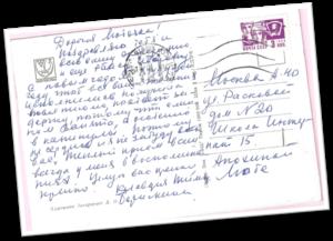 Создание и работа музея А.С. Макаренко в школе-интернате № 15 г. Москвы