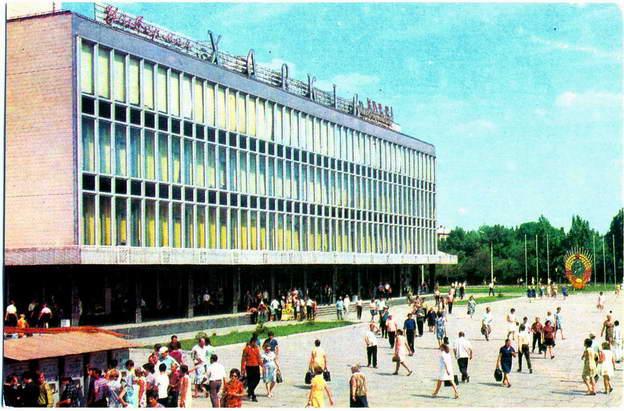 Дневник похода по макаренковским местам в марте 1970 года.