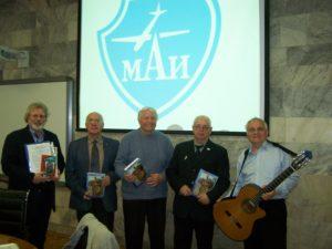 Макаренковские чтения в МАИ